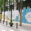 工事 防護板 | 丸の内ブリックスクエア