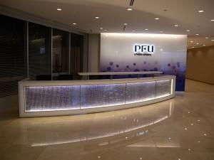 オフィス エンタランス | 株式会社 PFU